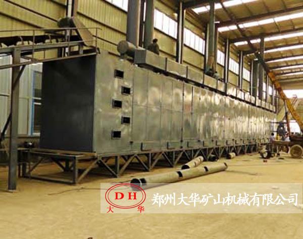 型煤块煤烘干机