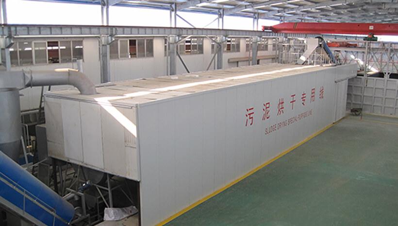 北京Φ2.2*20米污泥烘干机使用现场
