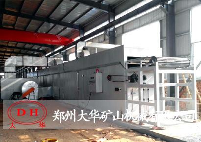 内蒙古鄂尔多斯20M型煤烘干机设备